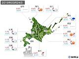 2019年03月24日の北海道地方の実況天気