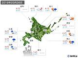 2019年03月26日の北海道地方の実況天気
