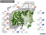 2019年03月29日の関東・甲信地方の実況天気