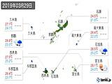 2019年03月29日の沖縄県の実況天気