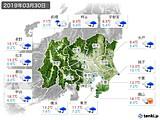 2019年03月30日の関東・甲信地方の実況天気