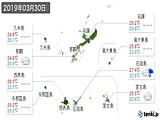 2019年03月30日の沖縄県の実況天気