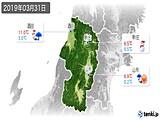 2019年03月31日の山形県の実況天気