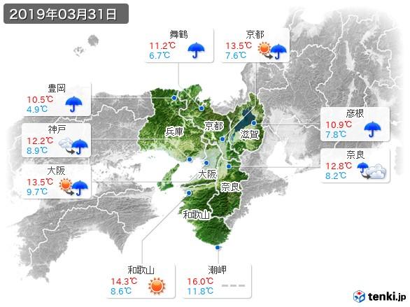 近畿地方(2019年03月31日の天気