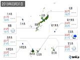 実況天気(2019年03月31日)