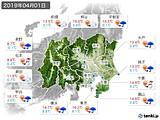 2019年04月01日の関東・甲信地方の実況天気