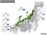 2019年04月01日の北陸地方の実況天気
