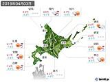 2019年04月03日の北海道地方の実況天気