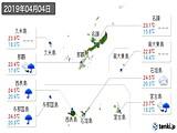 2019年04月04日の沖縄県の実況天気