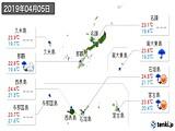 2019年04月05日の沖縄県の実況天気