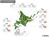 2019年04月06日の北海道地方の実況天気