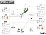 2019年04月06日の沖縄県の実況天気