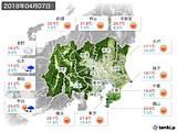 2019年04月07日の関東・甲信地方の実況天気