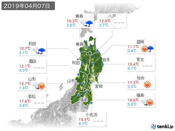 東北地方(2019年04月07日の天気