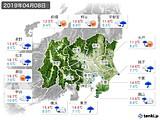 2019年04月08日の関東・甲信地方の実況天気