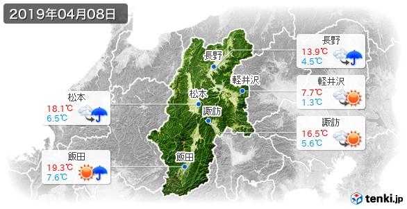 長野県(2019年04月08日の天気