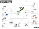2019年04月09日の沖縄県の実況天気