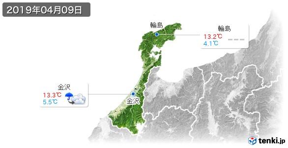 石川県(2019年04月09日の天気