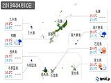 2019年04月10日の沖縄県の実況天気