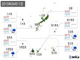 2019年04月11日の沖縄県の実況天気