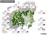 2019年04月12日の関東・甲信地方の実況天気