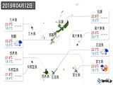 2019年04月12日の沖縄県の実況天気