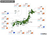 実況天気(2019年04月12日)