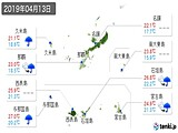 2019年04月13日の沖縄県の実況天気