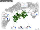 2019年04月14日の四国地方の実況天気