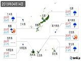 2019年04月14日の沖縄県の実況天気