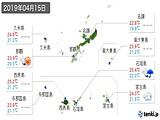 2019年04月15日の沖縄県の実況天気