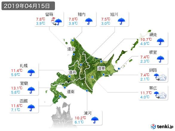北海道地方(2019年04月15日の天気