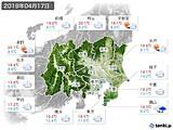 2019年04月17日の関東・甲信地方の実況天気