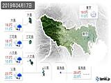 2019年04月17日の東京都の実況天気