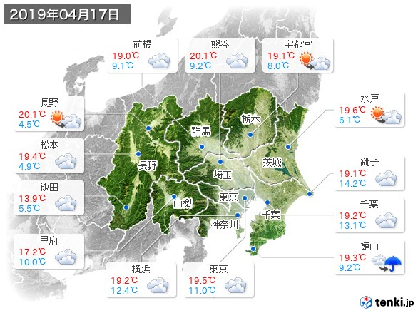 関東・甲信地方(2019年04月17日の天気