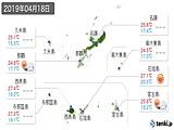 2019年04月18日の沖縄県の実況天気