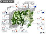 2019年04月19日の関東・甲信地方の実況天気