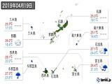2019年04月19日の沖縄県の実況天気