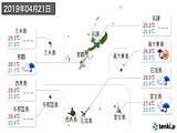 2019年04月21日の沖縄県の実況天気