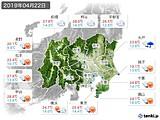 2019年04月22日の関東・甲信地方の実況天気