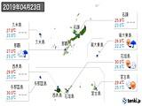 2019年04月23日の沖縄県の実況天気