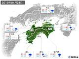 2019年04月24日の四国地方の実況天気