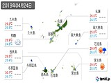 2019年04月24日の沖縄県の実況天気