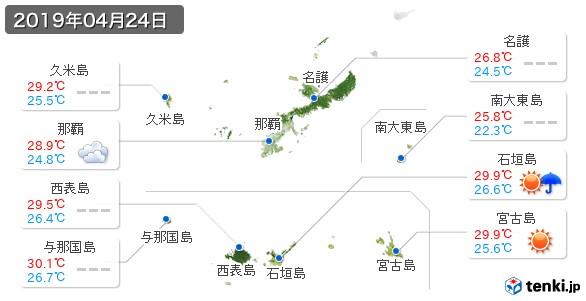 沖縄県(2019年04月24日の天気