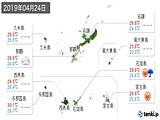 実況天気(2019年04月24日)