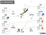 2019年04月25日の沖縄県の実況天気