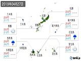 2019年04月27日の沖縄県の実況天気