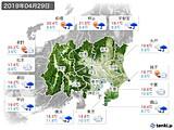 2019年04月29日の関東・甲信地方の実況天気