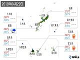 2019年04月29日の沖縄県の実況天気
