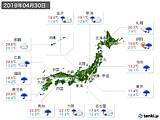 2019年04月30日の実況天気